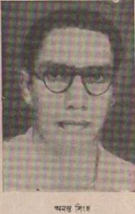 ananta singh-1