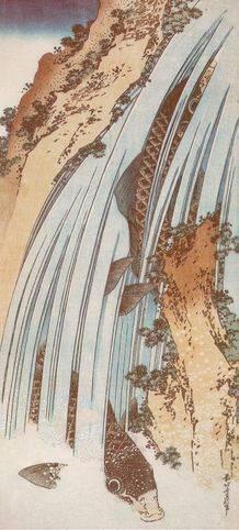 Carp in a Waterfall Katsushika Hokusai